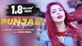 Jasmine Sandlas -  Punjabi Mutiyaran Ft. Shehzad Deol | New punjabi songs 2019 | Arian Romal Reload