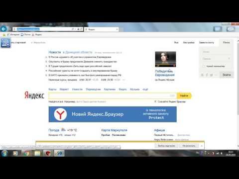 Как добавить сайт в надежные узлы Internet Explorer