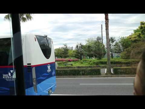 A bus ride to Tokyo Disney Resort