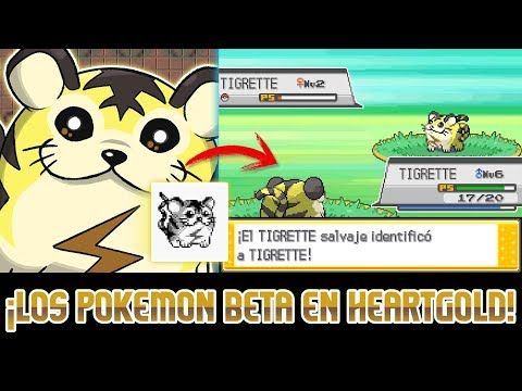 ¡LOS POKÉMON BETA EN HEARTGOLD! (Pokémon Remake HeartGold Betalocke) | EBattle
