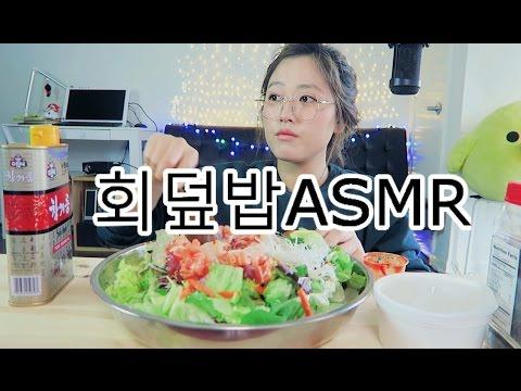 Sashimi and Rice [AKA CHIRASHI] Eating Sounds | KEEMI❤️ASMR