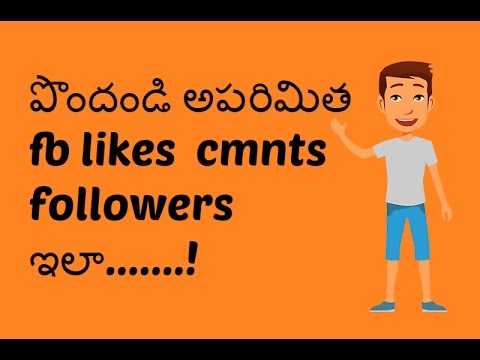 Get unlimited fb likes comments reactions followers in mobile No app required