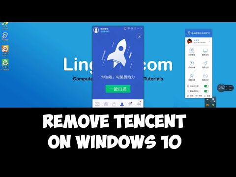 Remove Tencent/QQ PC Manager on Windows 10