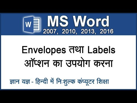 How to print address on Envelope with the help of MS Word and how to make a Label or Sticker? - 46