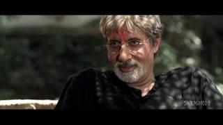 sarkar movie famous dialogue