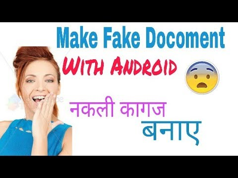 How to make fake document in android 😱 100000% WORK