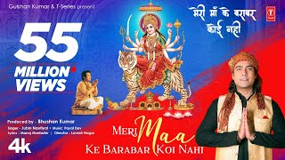 Jubin Nautiyal: Meri Maa Ke Barabar Koi Nahi | Payal Dev | Manoj Muntashir | Lovesh N |Bhushan Kumar