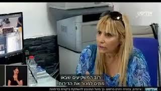 בועת הנדלן הישראלית סרטון שחובה לראות אם אתה חושב לקנות דירה בישראל