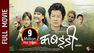 """New Nepali Movie - """"KABADDI"""" Full Movie    Daya Hang Rai"""