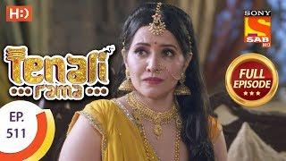 Tenali Rama - Ep 511 - Full Episode - 18th June, 2019