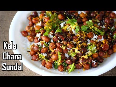 Kala Chana Sundal-Senaga Guggillu(నల్ల సెనగ గుగ్గిళ్ళు)