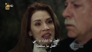 KEHRIBAREP02-مسلسل العنبر الحلقة2