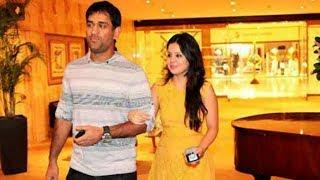 जब साक्षी से मिलने ऑटो से गए थे धोनी, ऐसी है उन तीन दिनों की कहानी - Dhoni And Sakshi Love Story