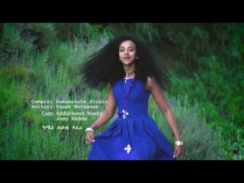 Xxx Mp4 Mekdes Abebe መቅደስ አበበ New Ethiopian Official Music Fikir Ena Wana 3gp Sex