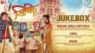 Khichik - Full Movie Audio Jukebox | Siddharth & Prathamesh | Abhishek - Datta | Anil D