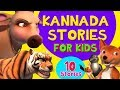 Moral Stories For Kids Collection In Kannada Infobells