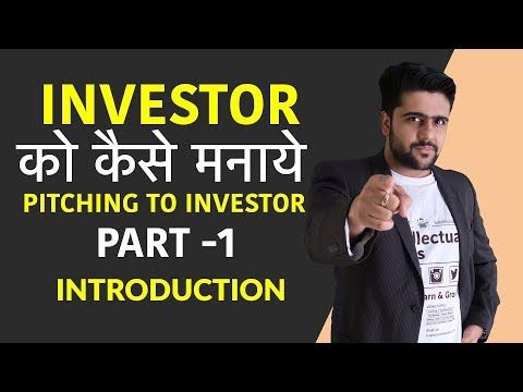 Pitching To Investor | Part 1 | Introduction | Hindi