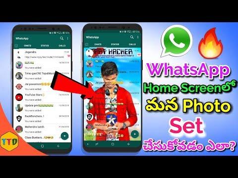 Whatsapp Home Screen లో మన Photo Set చేసుకోవడం ఎలా? 🔥How To Set Your Photo On WhatsApp Home Screen