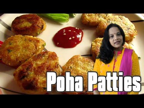 Poha Pattties  (Hindi)   How to make Flattened Rice Patties