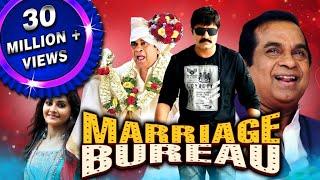 Marriage Bureau (MMB) 2020 New Released Hindi Dubbed Full Movie | Brahamanandam, Srikanth