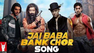 Jai Baba Bank Chor Song | Riteish | Aamir | Hrithik | Katrina | Abhishek | Uday | Aishwarya | John