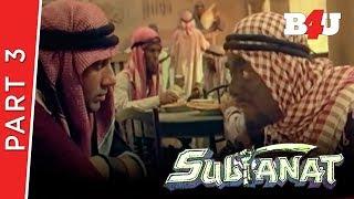 Sultanat | Part 3 | Dharmendra, Sunny Deol, Sridevi | Full HD 1080p