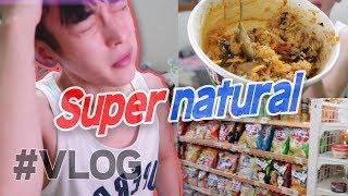Korea Vlog 2017 // My daily life // Super natural Vlogging