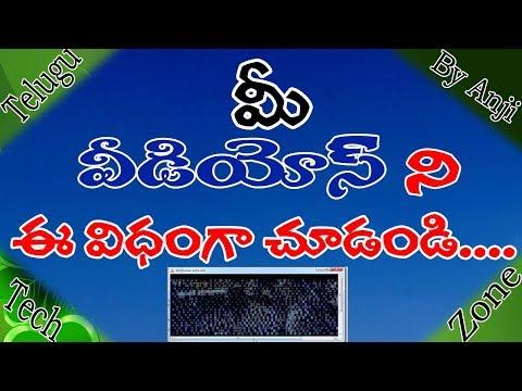 మీ వీడియోస్ ని ఇలా ప్లే చేసుకోండి..| VLC Player Tips In Telugu | Color ASCII Art Mode In Vlc Telugu