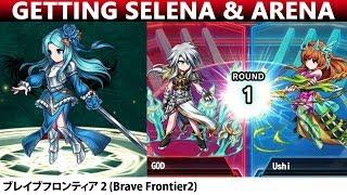 Raid Battle RC6 Global Exclusive Quest VS Kielazar (Brave Frontier