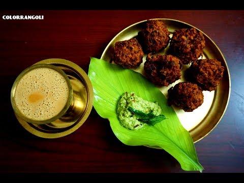 Onion Bonda - Tea Time||| Village Tea Time  Onion Bonda,coconut chutney,tea