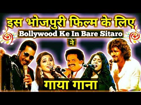 Deswa - The Most Awaited Bhojpuri Film | Directed By Nitin Chandra | Deswa Bhojpuri Movie
