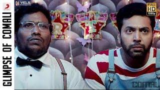 Glimpse Of Comali - COMALI | Jayam Ravi | Hiphop Tamizha | Pradeep Ranganathan