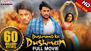 Dushmano Ka Dushman Hindi Full movie