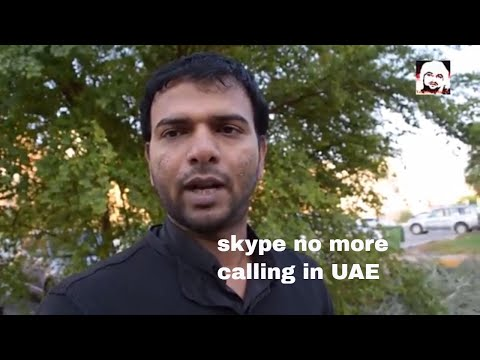 skype calling problem in UAE 2018 | use this application best in UAE | Technical fahim