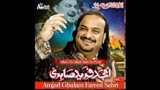 Be Khud Kiye Dete Hai Amjad Sabri