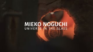 Mieko Noguchi - Universe In The Glass -   Produced By Art Base Project