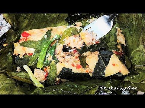 ห่อหมกปลาอีสาน แซ่บๆ Ho Mok Pla Isaan  (Fish curry in banana leaves) | Thai Isaan food