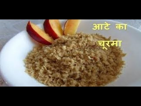 ATTA KA PRASAD (CHURMA) | churma | vrat ka prasad | Churi for Satya Narayan Prasad | Sindhi Recipe