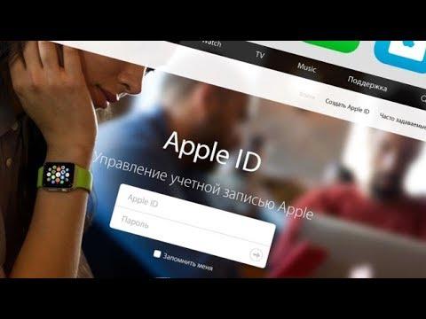 Instruction on Verifying Apple ID