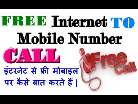 How To Call Free From Internet To Any Mobile Number HINDI || How To Call From Internet To Mobile