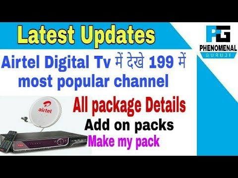 airtel digital tv offers | airtel digital tv plans | airtel digital tv