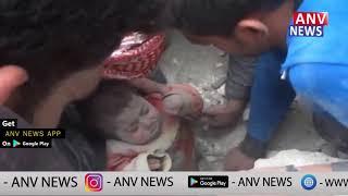 Download बिना किसी खरोंच लगे मलबे से निकाला बच्चा || ANV NEWS #LATEST NEWS Video