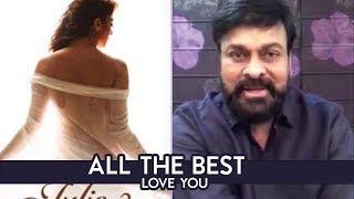 Mega Star Chiranjeevi Best Wishes To Lakshmi Rai