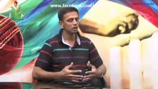 Rahul Dravid Comments on Younis Khan batting at U A