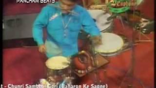 Pancham Beats - 2