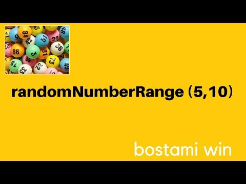 how to generate random number in a range between two number in java