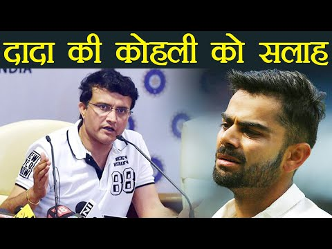 India vs South Africa: Sourav Ganguly disappointed with Virat Kohli's team India | वनइंडिया हिंदी