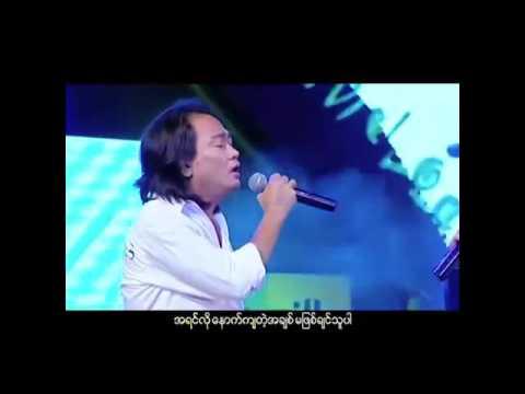 Xxx Mp4 Phyo Pyae Sone Amp Zarni Aung Thein Htar Tae A Chit 3gp Sex