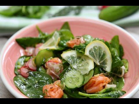 سلطة السلمون المدخّن مع الشبت/Smoked Salmon Salad with Lemon Dill Dressing