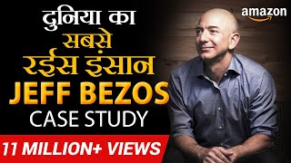 Jeff Bezos | How He Became World